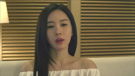 韩国电影《金钱之味》妈妈和女儿同一个男朋友,揭露豪门的混乱生活,看完让人深思!
