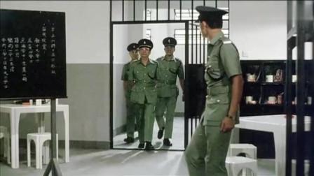 监狱风云:科长给大家训话,在监狱里戴帽子的警察是最大的!