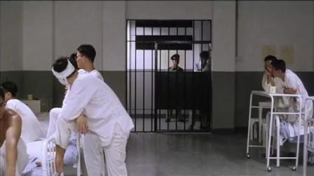 监狱风云:周润发演技炸裂!科长故意找茬,他把科长都给打了!