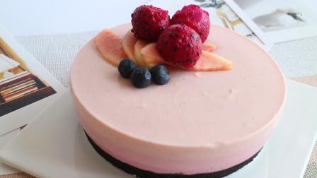 【火龙果渐变慕斯蛋糕】炎炎酷暑做个不用烤箱的水果蛋糕吧,冰爽消暑哦