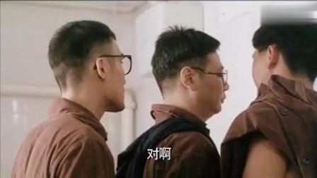 监狱风云:犯人们决定绝世,还联合了大屯的人,遇到雄哥来检查