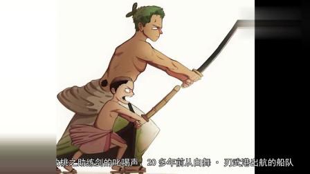 """海贼王:索隆一怒为红颜,自曝霜月后裔身份,重现""""龙马""""斩龙!"""