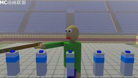 我的世界动画-怪物学院-花式瓶盖挑战-KRIK KRIK
