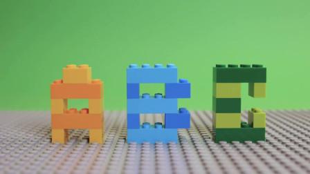 我的世界动画-乐高英文字母ABC-Bricks Box