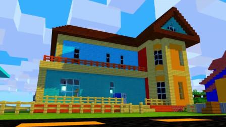 我的世界动画-怪物学院-邻居来了-TooBizz