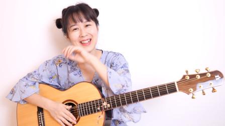 陪你练琴 第80天 南音吉他小屋 吉他基础入门教学教程