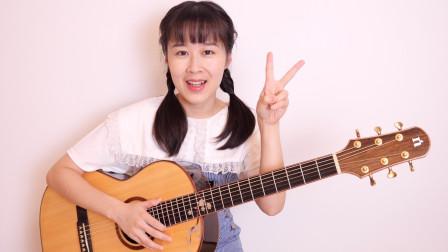 陪你练琴 第83天 南音吉他小屋 吉他基础入门教学教程