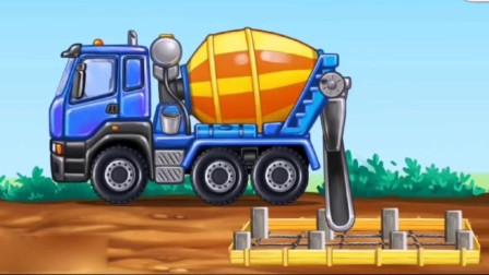 认识工程车水泥搅拌车罐车 工程车玩具组装益智游戏