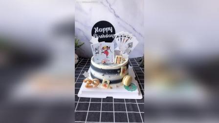 客户送给老公的生日蛋糕, 爱打牌, 祝29岁生日快乐