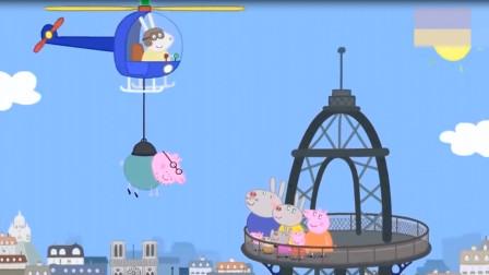 猪爸爸在塔顶上很害怕,兔先生叫兔小姐来营救猪爸爸