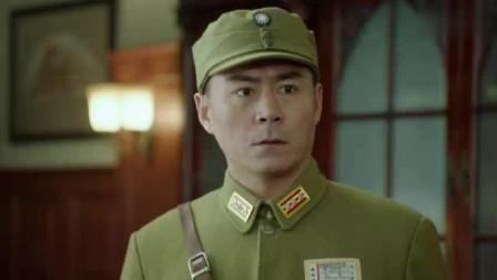 密查:刘天章自以为得计,结果又被算计了