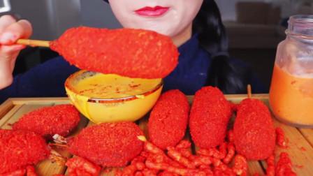 国外美女吃播:热奇多鸡柳+大炸虾+玉米热狗+芝士酱