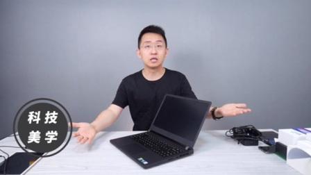 科技美学直播  2019小米游戏本开箱体验 GTX2060