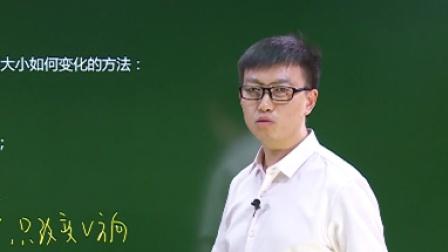 人教版-物理-基础版-十年级下必修2-杨顺坤-第1讲 曲线运动-考点3 曲线运动的轨迹与合外力的关系-4.解题规律
