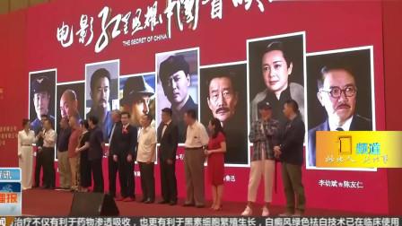 《红星照耀中国》在首映,向全世界真实报道了中国和中国工农红军以及许多红军领袖、红军将领的情况