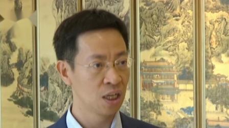 """新闻直播间 2019 美方宣称中国是""""汇率操纵国"""" 专家:纯属是恶意栽赃"""