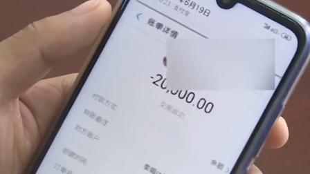 """小伙网恋四年为""""女友""""花费近30万 对方竟是40岁离婚妇女"""