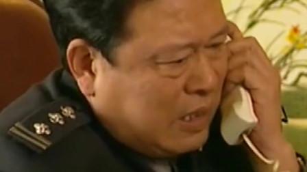 绝不放过你:邱海泉准备逃跑,此时辛局长带人进来,让他诱捕陈一龙