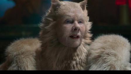 经典音乐剧CATS 改编真人电影 超期待 抢先看