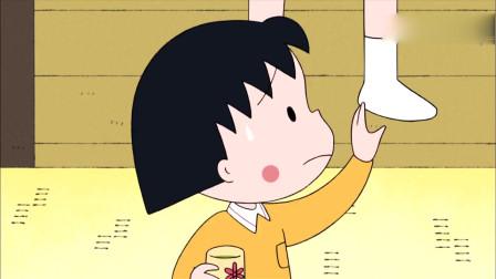 樱桃小丸子:立春大家都喝了新茶,只有小丸子没喝到!