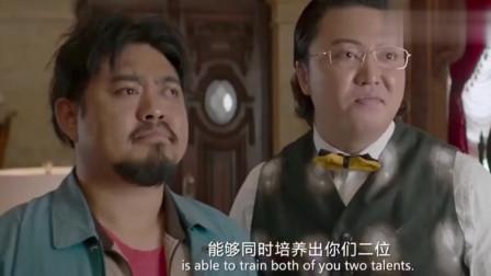 王多鱼:一个普普通通的小学,竟出现如此优秀的二位