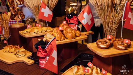 瑞士人打了300年的【芝士边炉】,终于来深圳了!