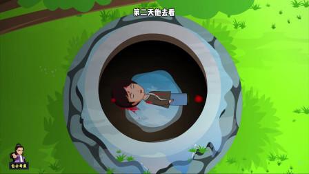 懸疑推理:奇怪,之前丟到井里的尸體都會消失,這次怎么還在