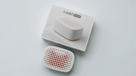 开箱体验天猫精灵新品BOOM音箱:巴掌大小却功能强大,49元超值?