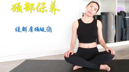 肩颈不好,2个动作每天坚持1分钟,做完颈椎很舒服!