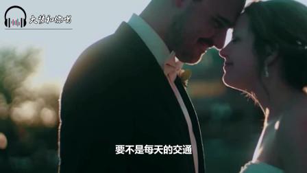 周华健《明天我要嫁给你》,好浪漫的一首歌,怎么听都喜欢!