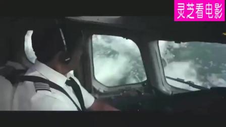 电影《航班》空难片段