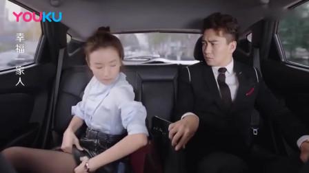 美女上班快迟到了,在车上就开始穿丝袜!