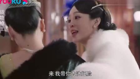 女土匪混进日本的舞会,结果长得太好看,被日本人给算计了
