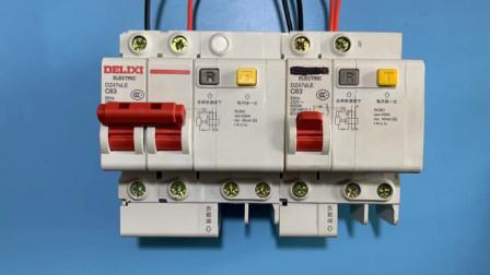 电工知识:漏保怎么接线,左零右火还是左火右零?