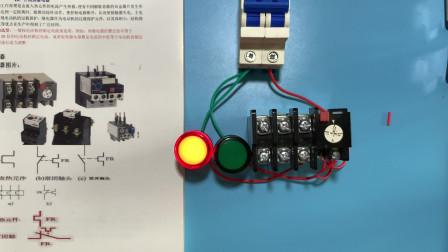 电工知识:热继电器工作原理使用方法,一个小电路演示给你看