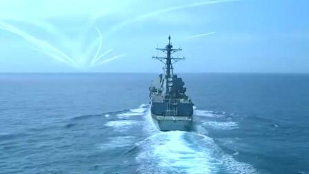 驱逐舰发射 紧急拦截核潜艇发出的26枚弹道 精彩了 !