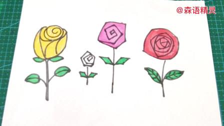 七夕情人节教大家3种玫瑰花的简笔画,画法很简单,画一份爱给她