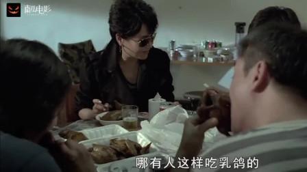 夺帅:一群人吃乳鸽,小伙突然暴走开枪杀人,美女被吓躲在墙边