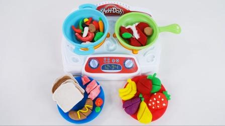 用培乐多彩色粘土制作切割蔬菜水果 厨房游戏 认识颜色 启蒙教育 学习英语儿歌