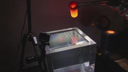 金子分为固态和液态,把液态金子倒进水里,会变成什么样呢