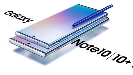 三星Note10正式版发布:45W快充支持5G售价接近8000