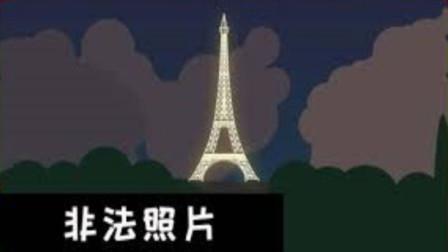 为啥晚上不能拍埃菲尔铁塔的照片?设计师说出真相,看完心有余悸