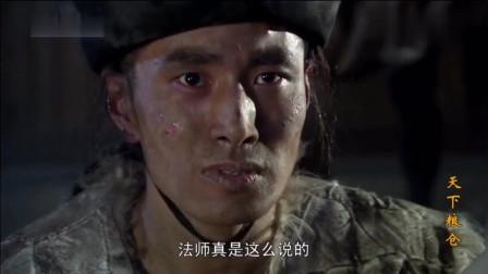 黄河汛兵为了让刘统勋看画,长跪不起,刘统勋看完画后大惊失色!