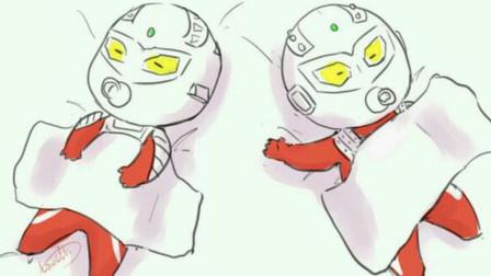 一对正在睡觉的可爱奥特曼儿童卡通简笔画