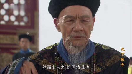 刘统勋惊醒乾隆的千里饿殍图,被田文镜认为危言耸听,要立即焚毁!