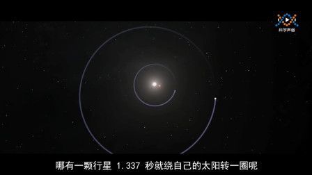 """亿万年的孤独 - """"小绿人""""信号和默奇森陨石(上)"""