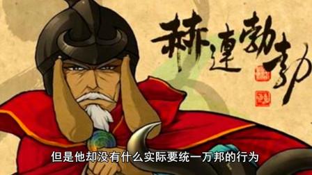 西秦兄弟相争南凉凉凉 胡夏一统万邦只是说说《花咪说中国通史363》