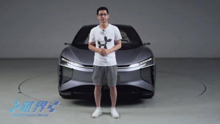轼界 | 探秘华人运通首款车型——高合HiPhi 1