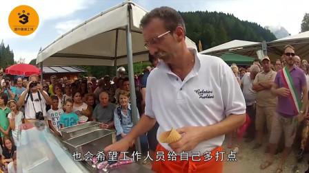 老外制作全球最大冰淇淋,一个蛋筒个球,但卖相让人无食欲