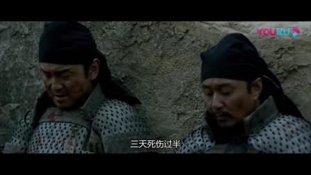 长安十二时辰:张小敬回忆旧历二十三年安西都护府第八团,烽燧堡之战。